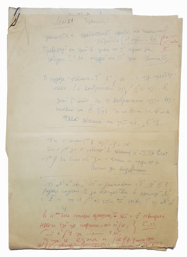 D_manuscrit1