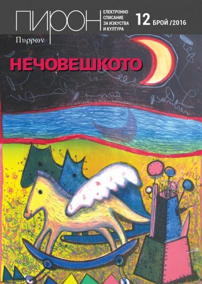 Edition Image